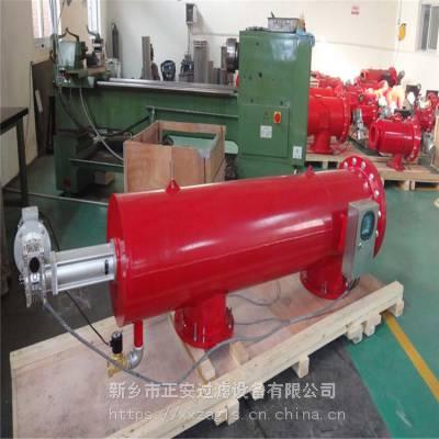 旋风式汽液分离器_蒸汽汽水分离器-正安厂家价格