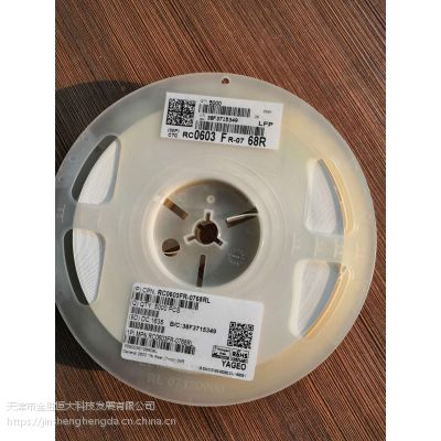 贴片电阻器RC0603FR-0768R|0603 1% 68R