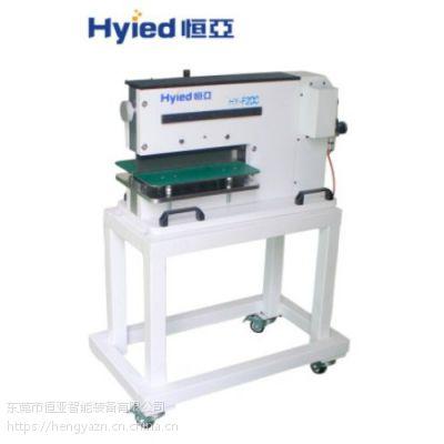 恒亚扬州vcut分板机,优质厂家,好服务