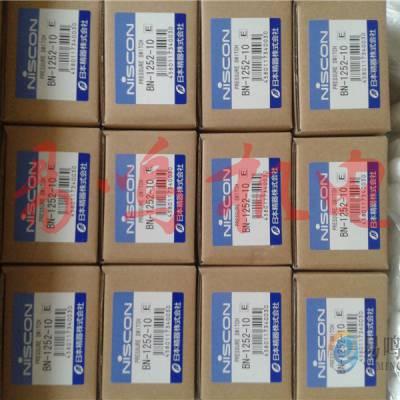 供应供应`NISCON精器 压力开关 BN-1218-10