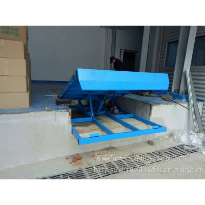量身定做固定式登车桥6/8/10吨斜坡物流装卸台集装箱月台码头专用升降平台质优价廉