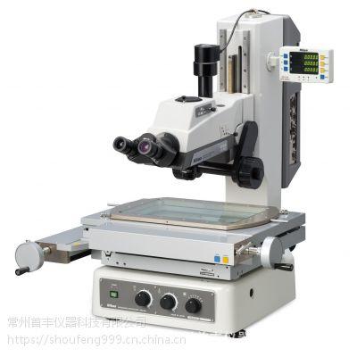 尼康Nikon测量显微镜MM-400 常州首丰仪器代理