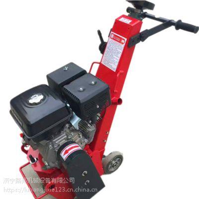 SYXB-250A混凝土水泥路面手推汽油铣刨机 小型铣刨机