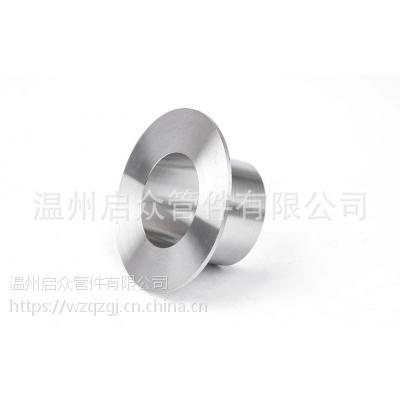 温州厂家直销DN40 304不锈钢翻边短节