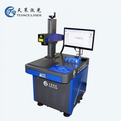 东莞激光镭射机,20瓦激光器
