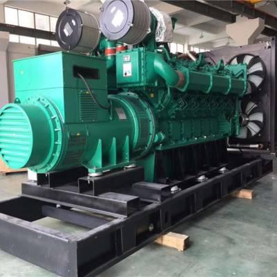 玉柴发电机组厂家-瑞格电机(在线咨询)-随州玉柴发电机组