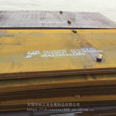 低温板船体用结构钢高强船板钢板EH32切割按图零下料船检章