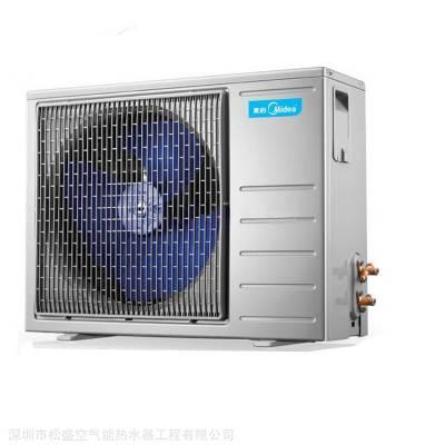 韶关空气能热水泵/空气能热水器清洗/变频空气能生产热水系统机器