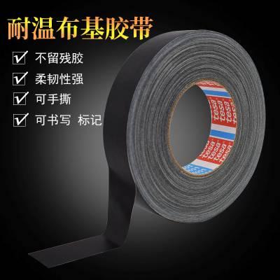 价格优惠厂商tesa4657黑色布基胶带现货供应