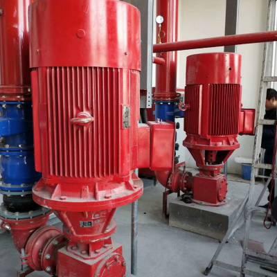 山东省135米扬程高层专用消防泵价格XBD13.5/40-L 消火栓增压泵 喷淋增压泵