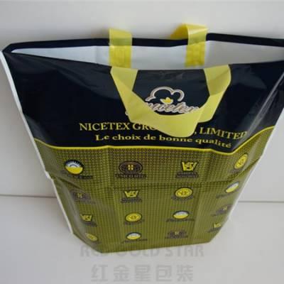 真空塑料包装袋-青岛红金星(在线咨询)-包装袋