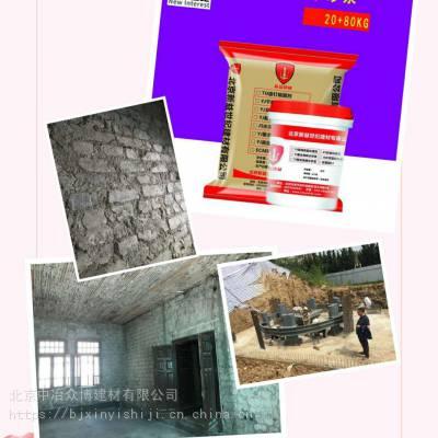 高碑店聚合物加固修补砂浆 聚合物修补砂浆厂家