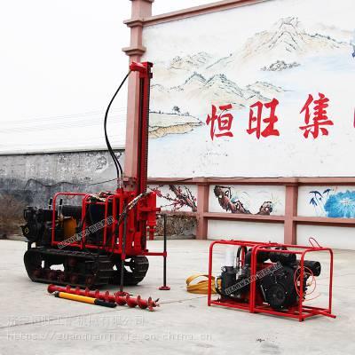 履带潜孔钻机 一体式山地钻机 自行走打炮眼孔钻机