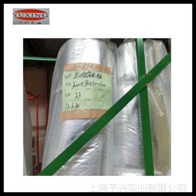 樱花低氯岩棉毡氯离子含量<10ppm