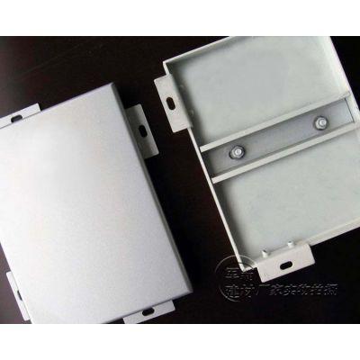 广东2.0mm铝单板价格 铝单板厂家报价