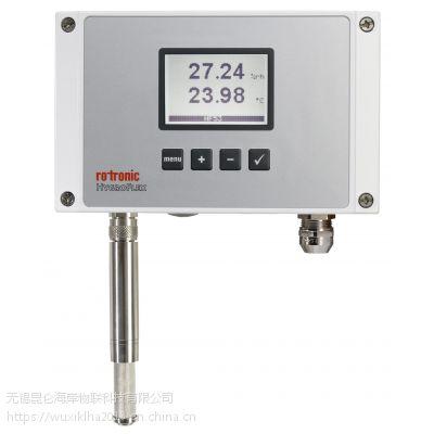 昆仑海岸 北京昆仑海岸传感器 HYGROFLEX5 - HF5 - 暖通空调 温湿度变送器