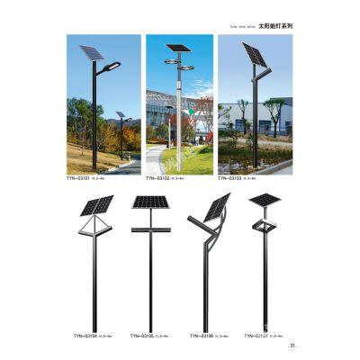 供应北京房山区十渡景区道路太阳能路灯