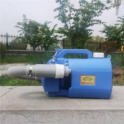 手提电动超低雾化机 流感消毒灭菌喷雾器 杀菌灭毒喷药机
