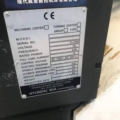 二手韩国威亚F400立式加工中心在位出售二手立式加工中心