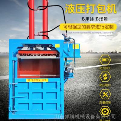供应多种型号打包机 碎料散料塑料瓶打包机现货供应