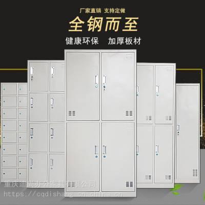 定制单门更衣柜 二门铁皮更衣柜 重庆迪尚更衣柜厂家供货