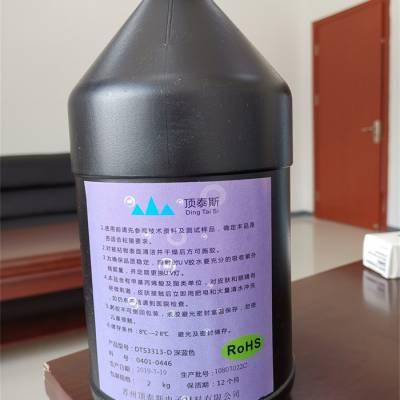 UV胶-紫外线固化胶-顶泰斯电子(推荐商家)