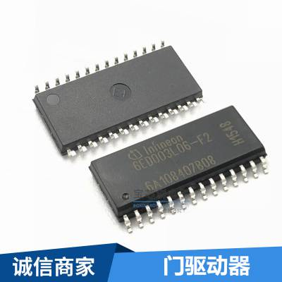 全新原装 6ED003L06-F2门驱动器贴片封装TSSOP-28芯片元器件