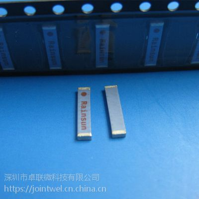RAINSUN品牌/陶瓷天线AN1003-245 WIFI内置2.4G/5G双频段蓝牙贴片天线