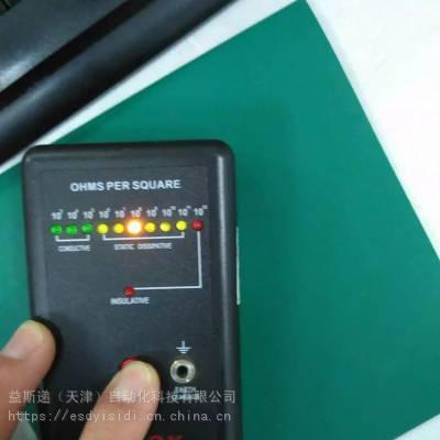 四川自贡防静电橡胶桌垫 高端材质 天然橡胶 无有害物质 rohs2.0标准