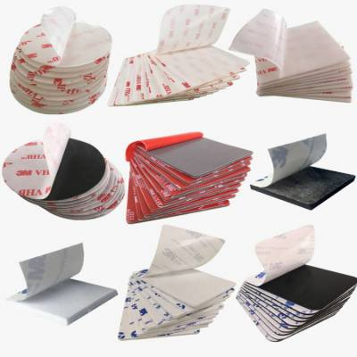 强力双面胶带定制加工 泡棉双面胶模切胶片 泡沫海绵双面胶带冲型