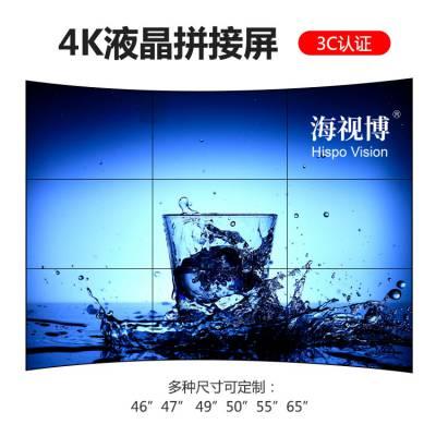 安防监控显示屏,49寸液晶拼接屏,大屏拼接电视墙,内蒙显示屏厂家直供