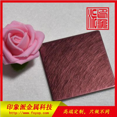 金华彩色乱纹不锈钢板加工厂/304乱纹咖啡红不锈钢板
