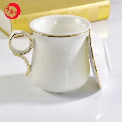 简约陶瓷金边茶漏盖杯 骨瓷纯白办公茶水杯三件套 可定制礼品logo