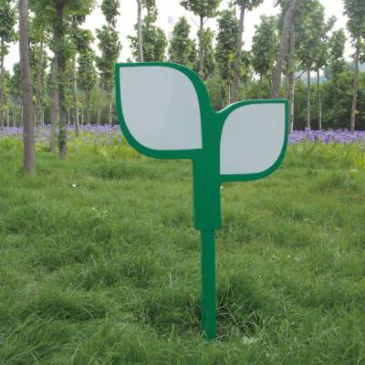 金合盛标牌价格公道-爱护花草树木标语牌加工
