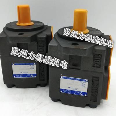 原装YLC叶片泵VP2-40-35 VP2-30-55