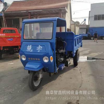 昆明销售柴油自卸翻斗三马子 建筑工地拉沙用三轮车价格优惠