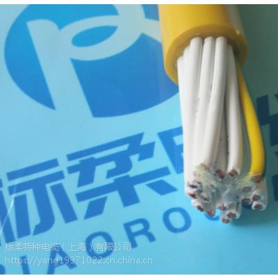重庆蓄缆框电缆生产厂家 蓄缆框电缆 您正确的选择