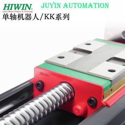 台湾上银KK40模组KK50 KK60 直线滑台工业机器人替换THK模组HIWIN模组KK系列