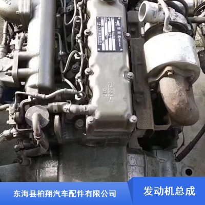 原装电喷发动机总成_玉柴  4102发动机总成_二手发动机总成市场价