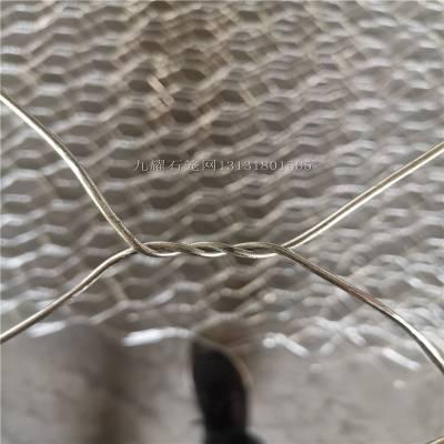 防洪石笼网 高热镀锌格宾网箱 普镀锌六角网垫现货供应