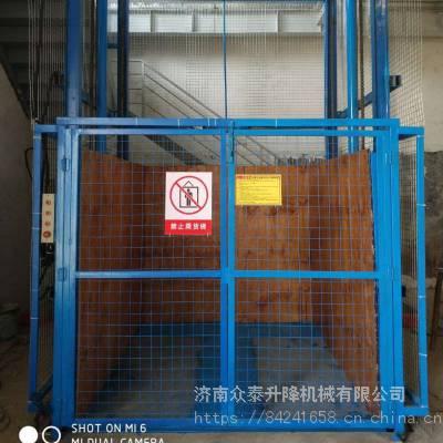 液压货梯升降机 导轨式升降货梯 定制货梯 货梯济南航天机械提升机