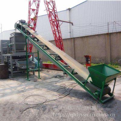 袋装狗粮装车输送机 600带宽沙石输送机 V型槽皮带机价格