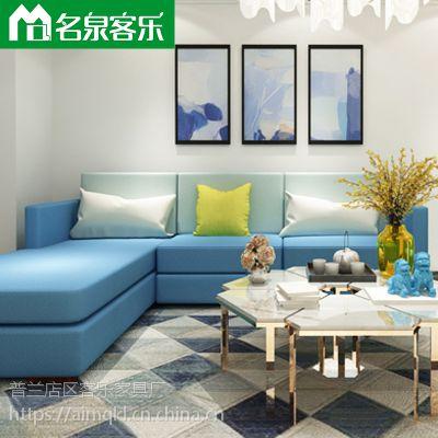 大连软包家具Z2B2-4D-01客厅简约布艺组合沙发工厂直销