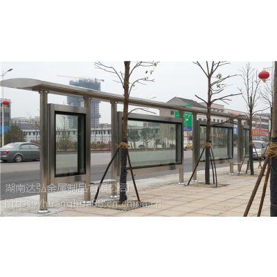湖南乡镇款候车亭应该如何设计好看-湖南达弘厂家