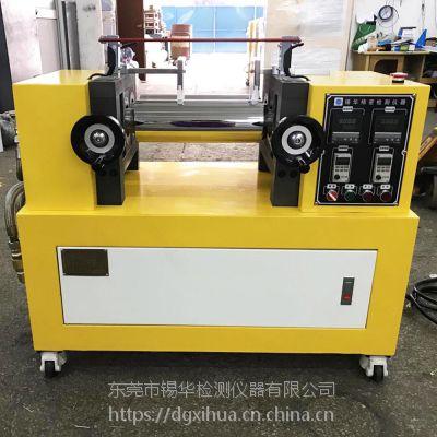 供应XH-401开炼机压片机密炼机双滚筒混合机炼胶机