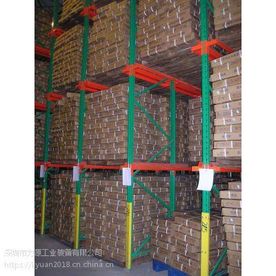 深圳力源 贯通式货架 专业高质量满足各种定制需求