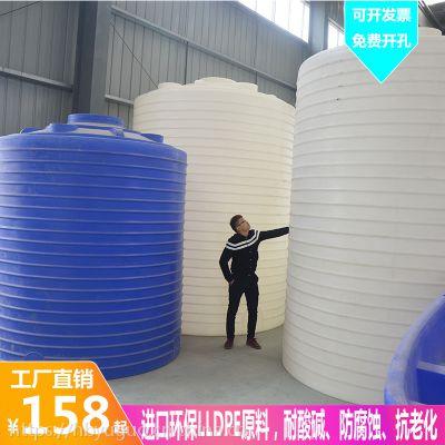唐山塑料罐 3吨pe水箱多少钱一个 立式塑料水塔多少钱一个