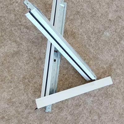 豪瑞 烤漆龙骨防锈 集成吊顶专用工程装