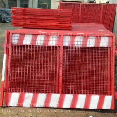量大优惠 警示建筑护栏 基坑护栏网 安全基坑护栏 优质