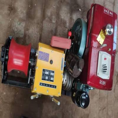 四川机动绞磨机 汽油柴油绞磨 电动绞磨机 电缆卷扬机